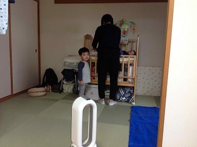 KIDS[1]