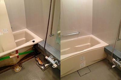 お風呂場クリーニング