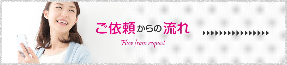 flow_banner